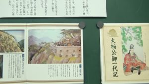 「ネットで詩吟入門」第7回配信「金剛山」山岡鉄舟作
